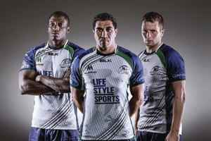 Players Niye N Adeolokun, Mils Muliaina and Jack Carty helped Life Style Sports launch the new Connacht away jersey this week ahead of Connacht's European Challenge Cup campaign.   Debbie Byrne, marketing director of Life Style Sports, said it was the company's mission to support rugby in the local community, and she also added her call for supporters to get behind the team.  'The team is off to a great start to the season and we are calling all Connacht fans to wear the jersey with pride and get behind their team ahead of some thrilling fixtures over the coming months.'